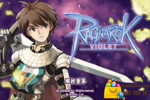 RO仙境傳說: 英雄戰役(PVP) APK 3.2.0 - Free Role playing Games ...
