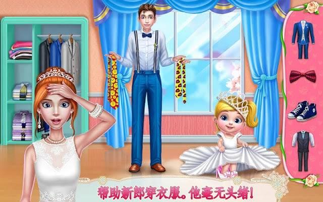 婚礼设计师 - 换装、装扮&蛋糕设计截图2