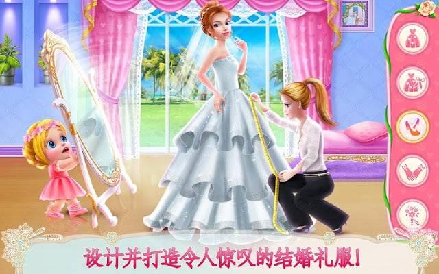 婚礼设计师 - 换装、装扮&蛋糕设计截图3