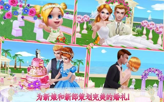 婚礼设计师 - 换装、装扮&蛋糕设计截图4