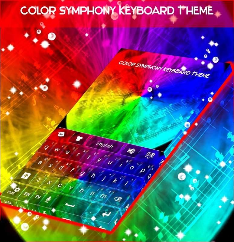 彩色交响乐键盘主题