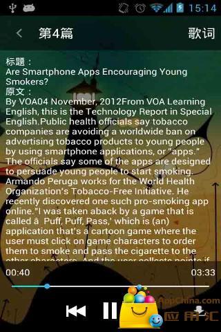 玩書籍App|英语四级词汇听力免費|APP試玩