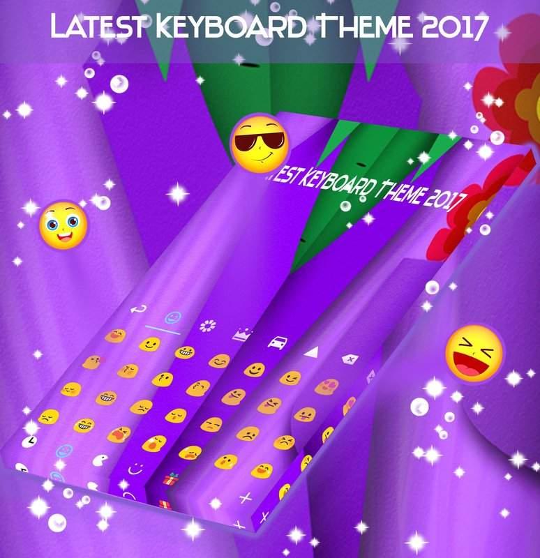 最新键盘主题2017