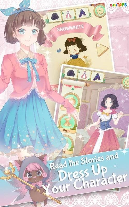 神奇的故事:童话动漫装扮女孩截图5