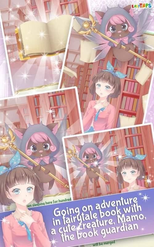 神奇的故事:童话动漫装扮女孩截图6