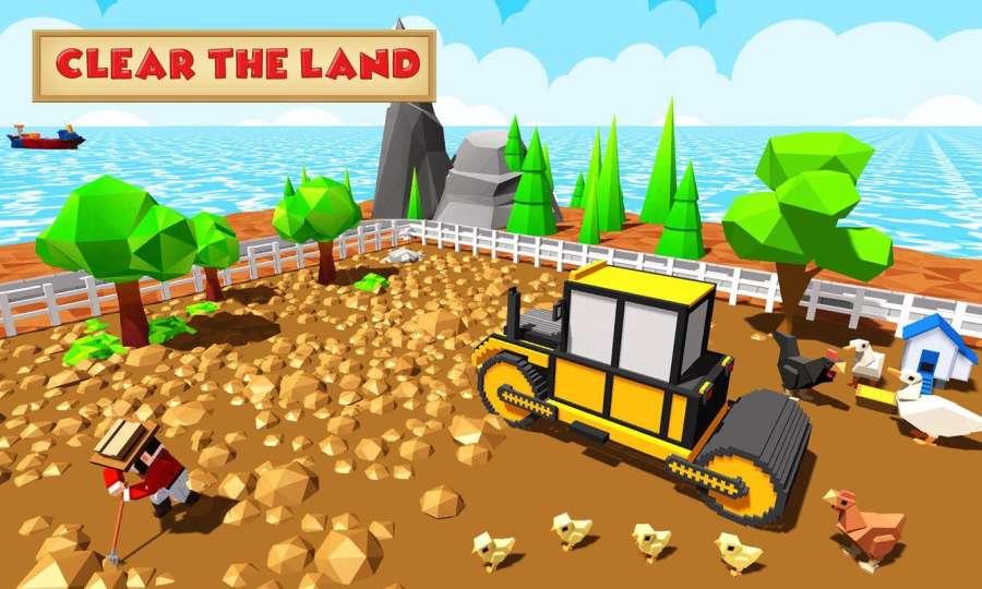 块农业模拟器截图8
