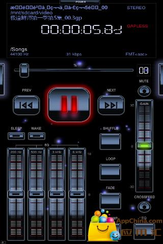 【免費媒體與影片App】中子播放器-APP點子