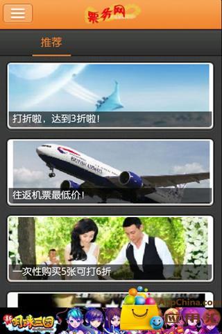 活・科技:樂視超級手機樂1 Pro - Engadget 中文版