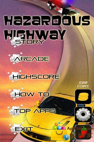 公路赛车:热力追踪