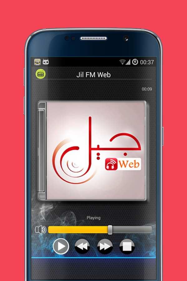 RADIO ALGERIE JIL FM