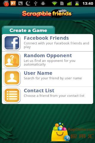 玩免費益智APP|下載猜字游戏 app不用錢|硬是要APP