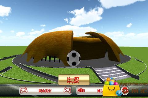 趣味足球运动