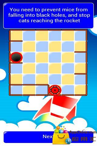 【免費遊戲App】喳喳火箭-APP點子