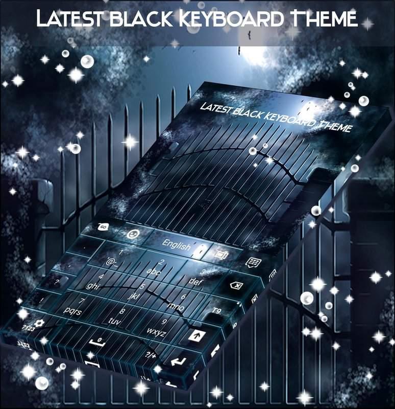 最新的黑色键盘主题
