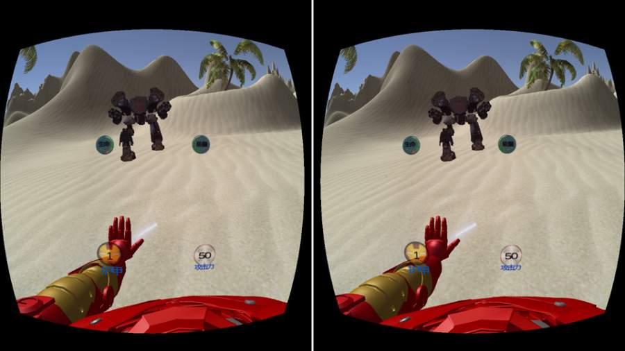 钢铁侠VR截图0