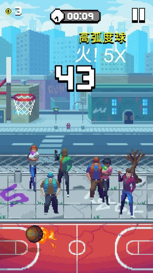 弹性篮球截图1