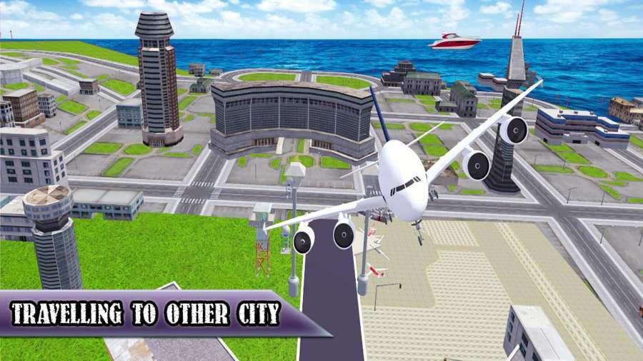 飛機瘋狂飛行模擬3D