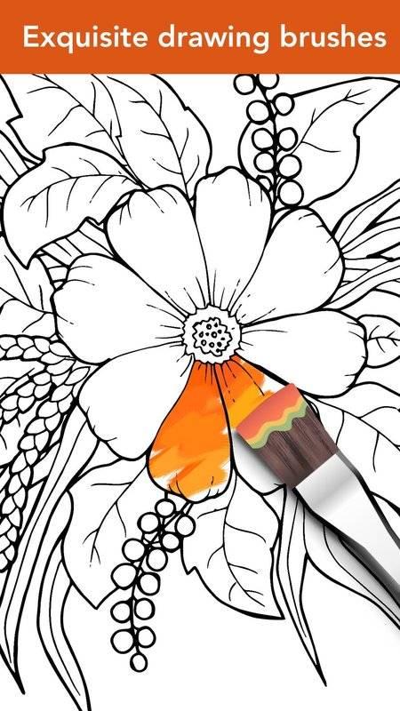 Colorfit - 绘画涂色本截图9