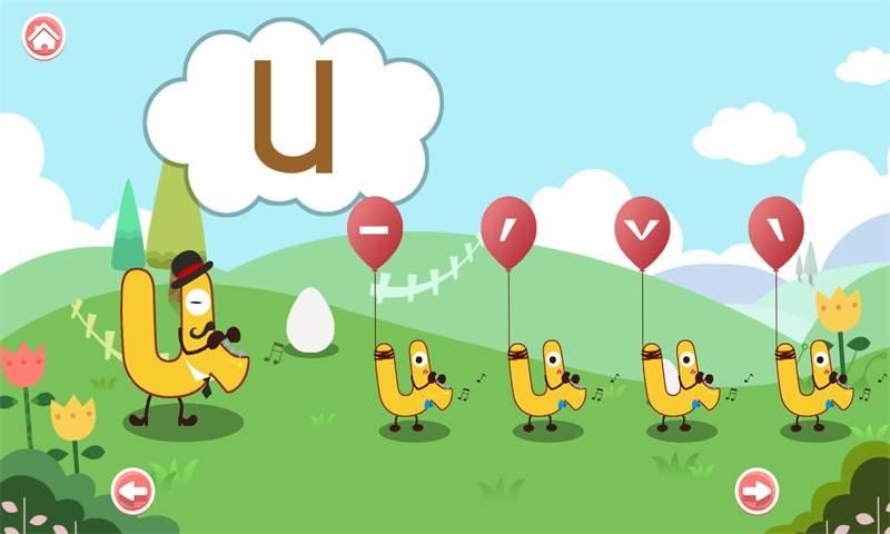 学拼音儿童游戏截图3