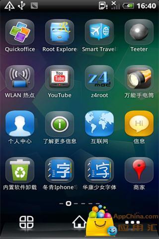冬青苹果字体-免ROOT换字体