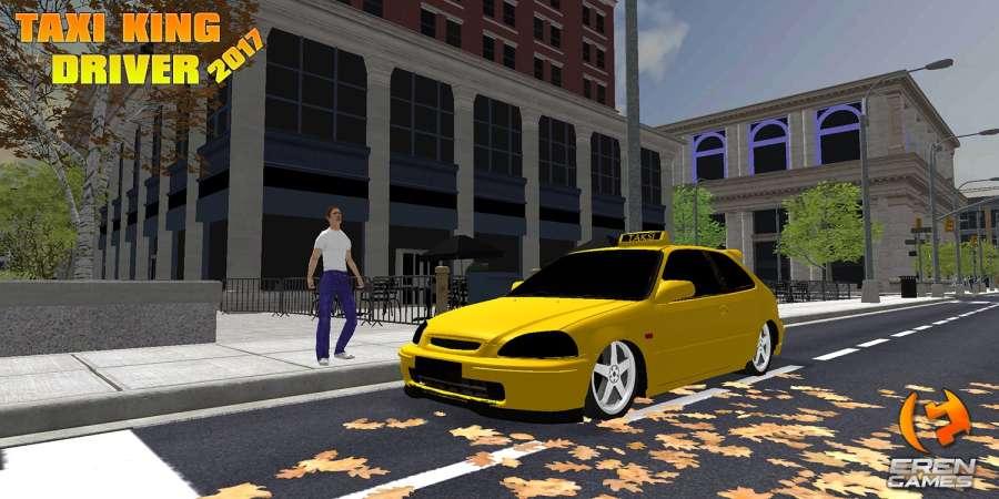 出租车司机模拟器17
