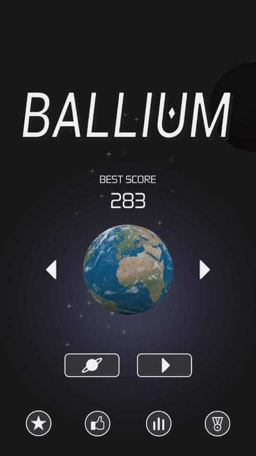 空间保龄球截图4