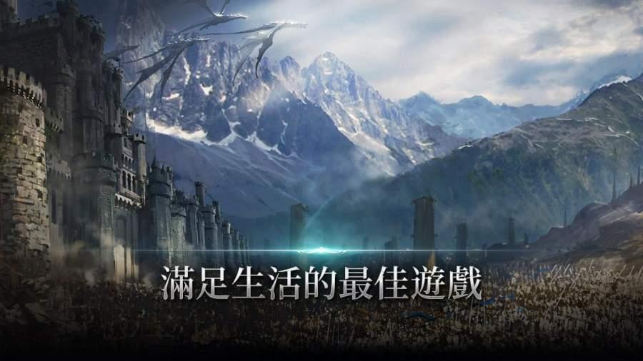 天堂2:革命 台服版截图2