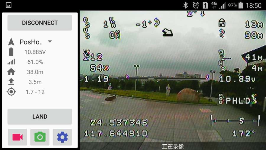 FPVDroid - 把设备变成包含录像支持的FPV显示器截图3