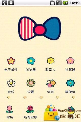 2014年Q4暨年終台灣網路、行動調查數據報告 - 域動行銷