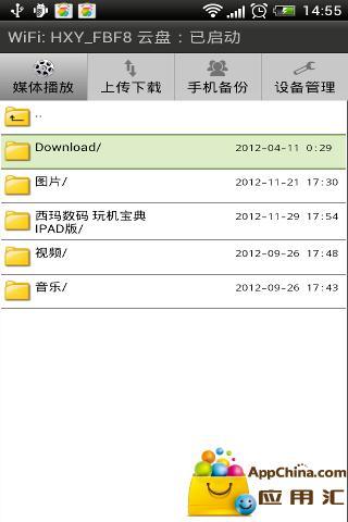 安徽手机营业厅|玩不用錢生活App-玩APPs