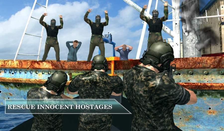 海盗船VS海军舰队隐形救援任务截图7