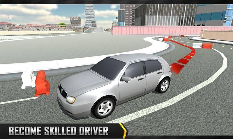 学习测试驾驶学校截图1