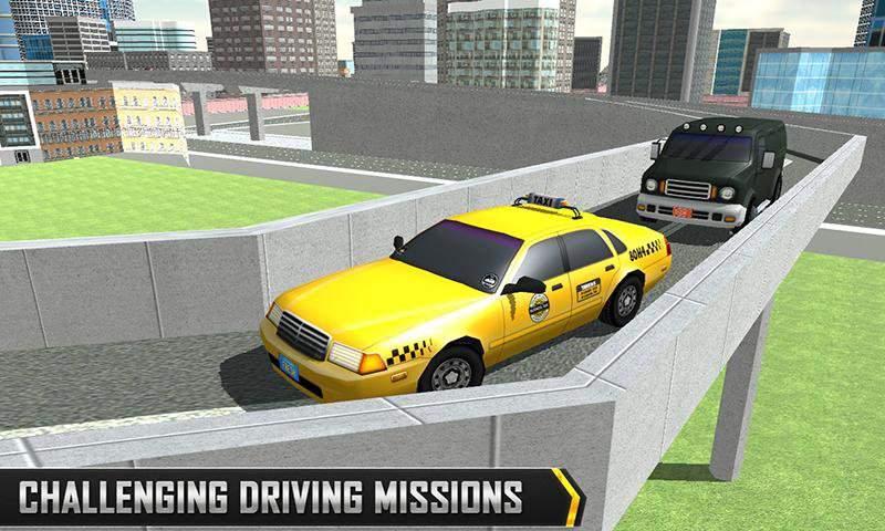 学习测试驾驶学校截图2