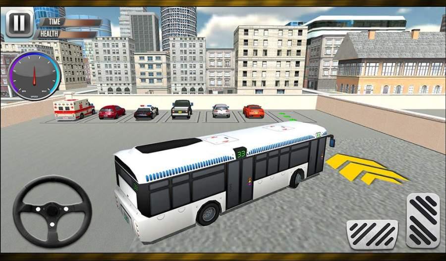 学习测试驾驶学校截图4