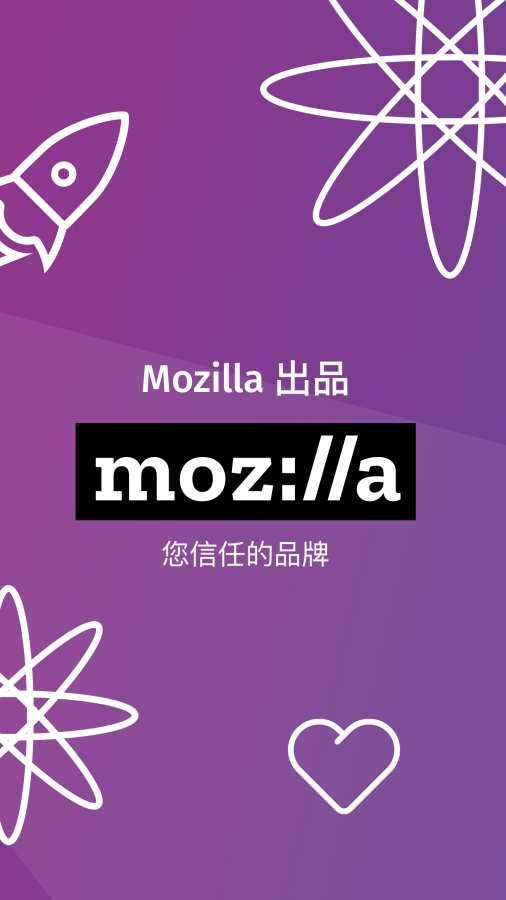 Firefox Focus:隐私浏览器截图3