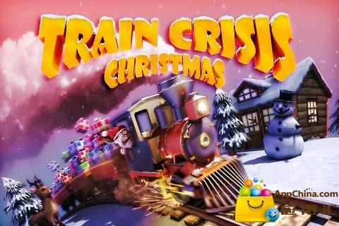 火车危机之圣诞节