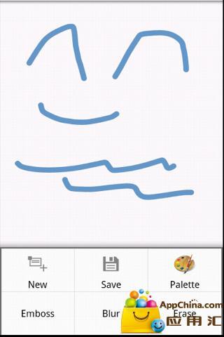 神奇画笔截图3