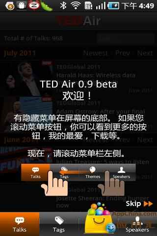 TED在线