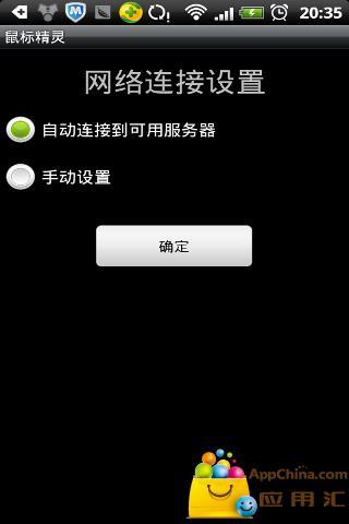 按鍵精靈 9.51.11790 免安裝繁體中文版 (2014.02.15453 安裝版) - 鍵盤滑鼠自動化模擬軟體 ...- 免費軟體下載