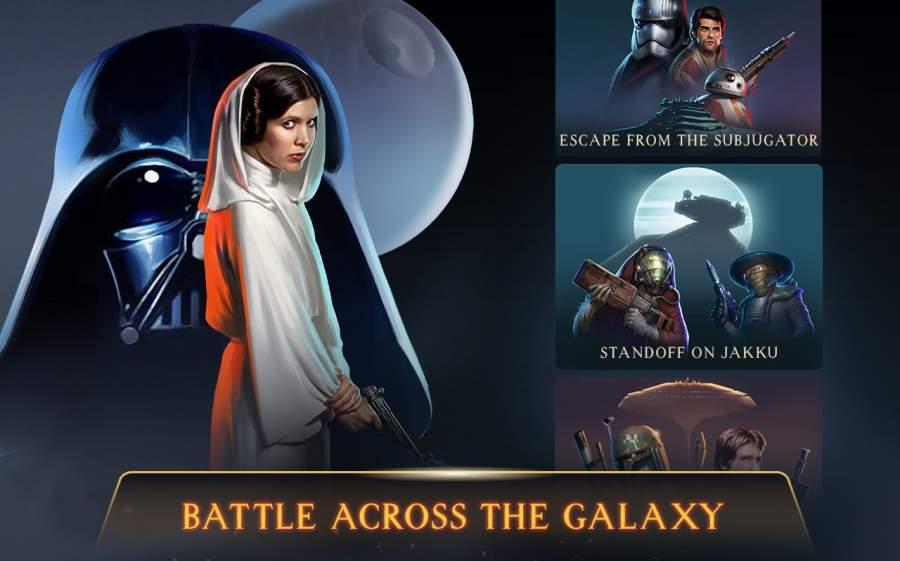 星球大战:对决截图6