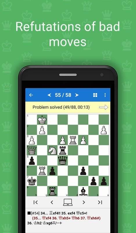 基本国际象棋战术截图3