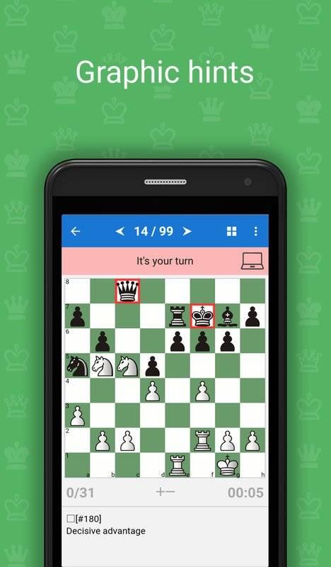 基本国际象棋战术截图1