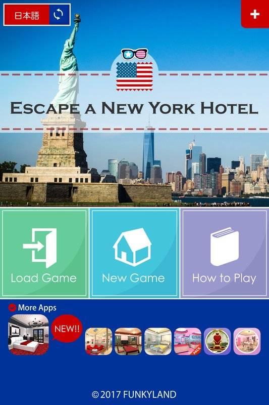 Escape a New York Hotel截图10