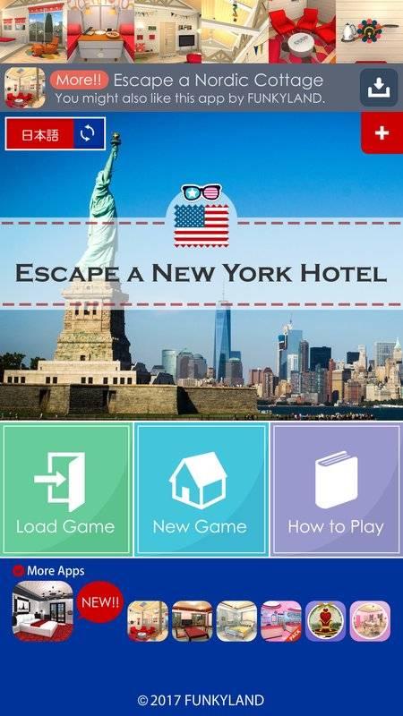 Escape a New York Hotel截图5