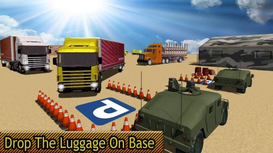 真正的卡车停车模拟器:传奇驱动