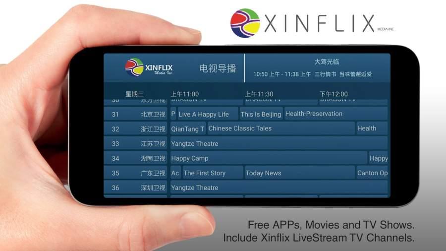 Xinflix TV