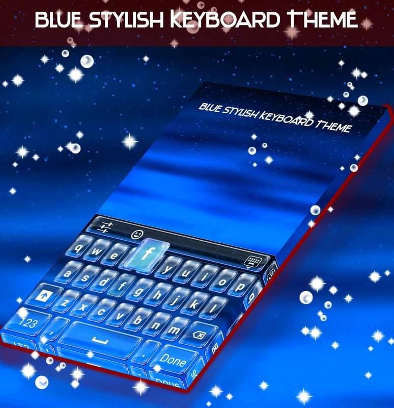 蓝色时尚键盘主题