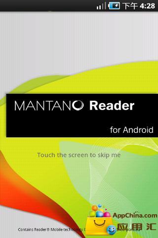Mantano阅读器中文字体包