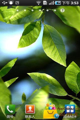 清新绿叶动态壁纸截图4