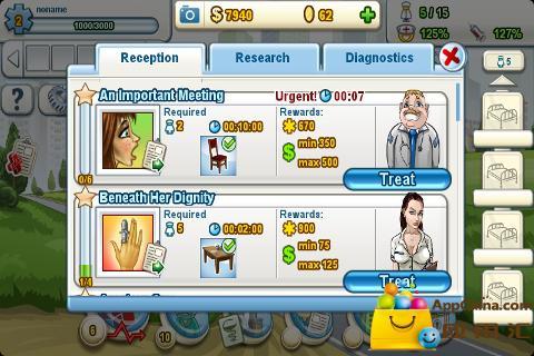 【免費模擬App】我的诊所-APP點子